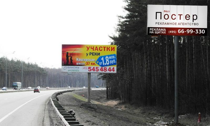 однако, рекламный щит аренда земельного участка хотела
